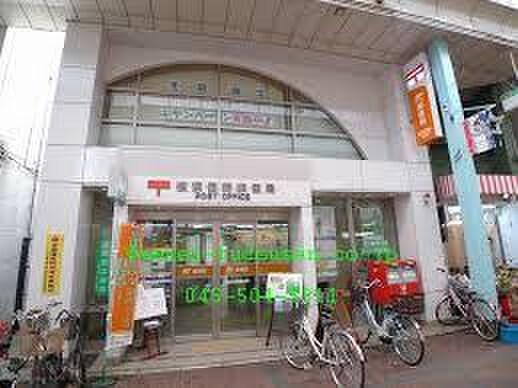横浜仲通郵便局(郵便局)まで562m