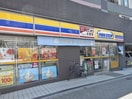ミニストップ広尾1丁目店(コンビニ)まで150m