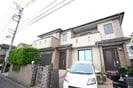 早川城山住宅の外観