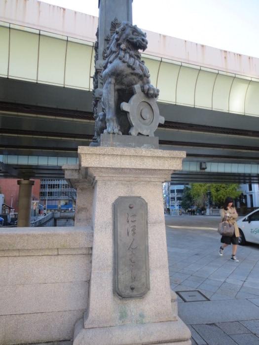 日本橋(公園)まで500m