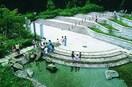 忠生公園(公園)まで357m