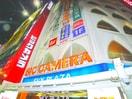 ビックカメラ(電気量販店/ホームセンター)まで623m