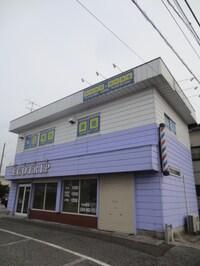 コ-ポふじみ野店舗