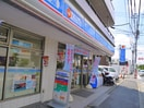 ローソン 調布菊野台一丁目店(コンビニ)まで350m