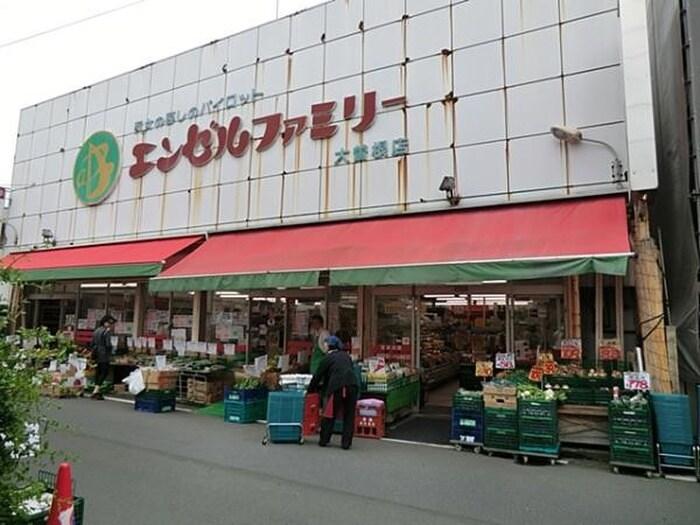 エンゼルファミリー大曽根店(スーパー)まで209m