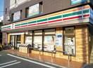 セブンイレブン横浜樽町店(コンビニ)まで496m