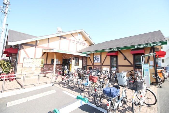 コメダ珈琲店(カフェ)まで809m