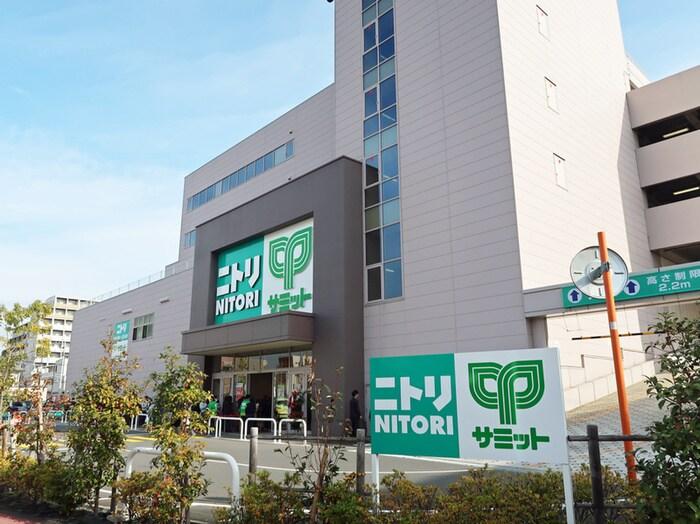 ニトリ・サミット(電気量販店/ホームセンター)まで167m