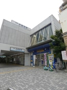 TSUTAYA(ビデオ/DVD)まで110m