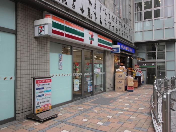 セブンイレブン上目黒2丁目店(コンビニ)まで140m
