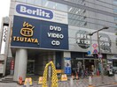 TSUTAYA中目黒店(ビデオ/DVD)まで210m