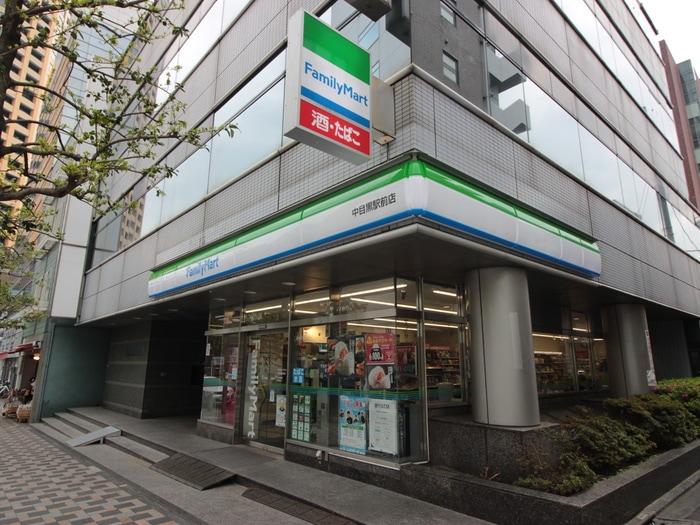 ファミリーマート中目黒駅前店(コンビニ)まで180m