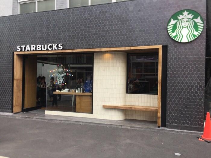 スターバックスコーヒー 原宿店(カフェ)まで260m