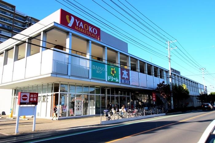 ヤオコー岩槻西町店(スーパー)まで850m