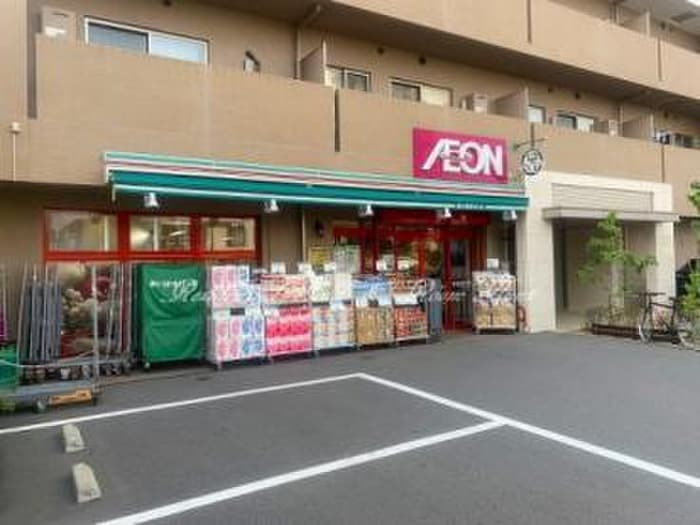 まいばすけっと子安駅前店(スーパー)まで846m