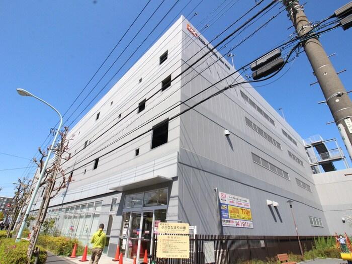 OKストア 町田小川店(徒歩13分)(スーパー)まで971m