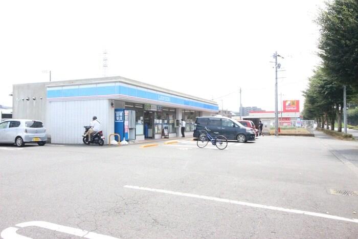 ローソン 多摩和田店(コンビニ)まで850m