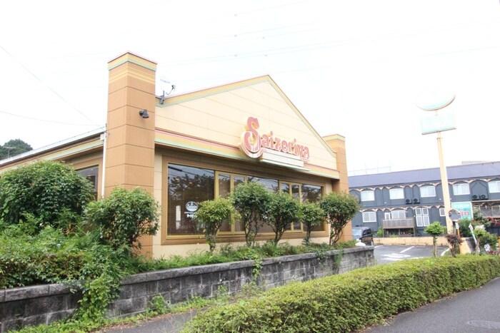 サイゼリヤ 八王子東中野店(その他飲食(ファミレスなど))まで2200m