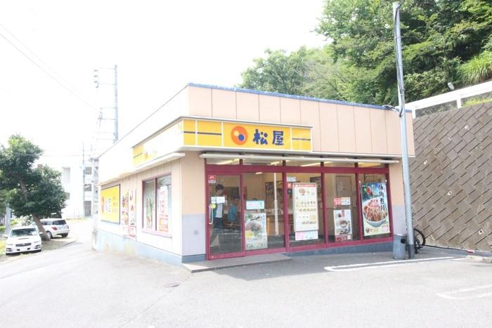 松屋 多摩愛宕店(弁当屋)まで1800m