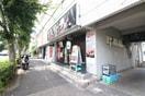 伝説のすた丼屋 野猿街道店(その他飲食(ファミレスなど))まで1400m