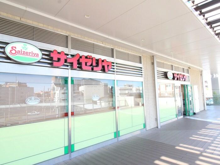 サイゼリア長津田駅前店(ディスカウントショップ)まで238m