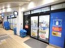 LAWSON+toks長津田店(コンビニ)まで261m