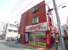 シティ秋桜の外観
