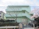 鎌倉女子大隣マスカットハウスの外観