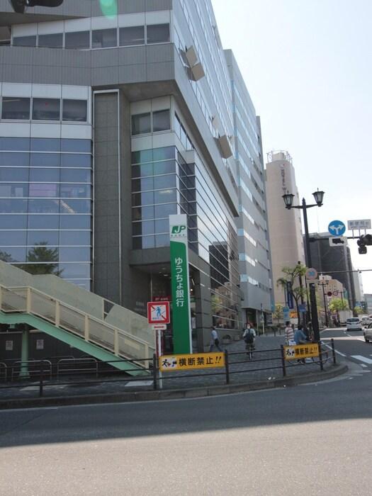 藤沢郵便局(郵便局)まで280m