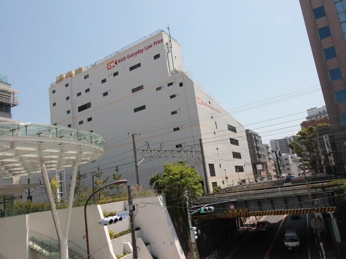 オーケーストア藤沢店(スーパー)まで450m