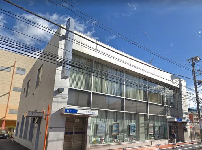 きらぼし銀行 海老名支店(銀行)まで238m