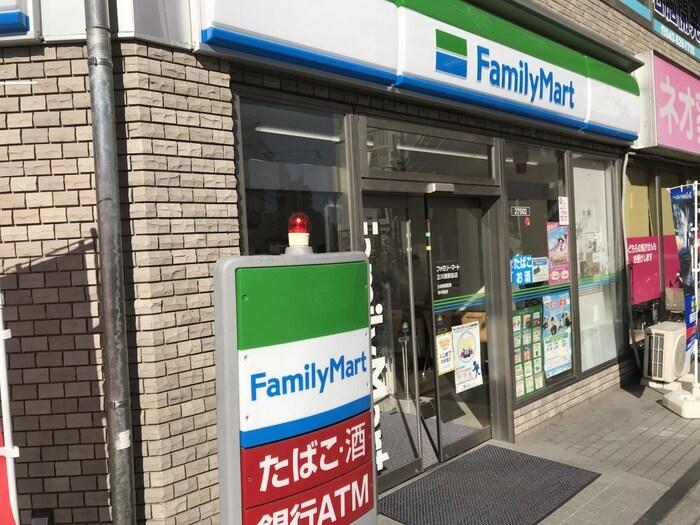 ファミリーマート立川南駅前店(コンビニ)まで140m