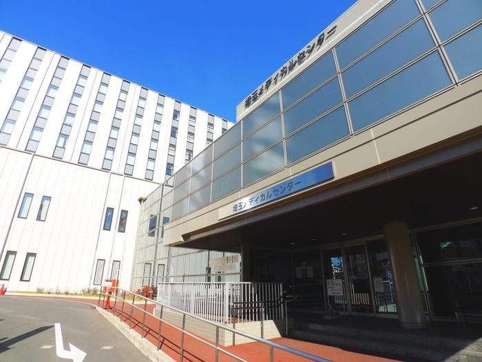 埼玉メディカルセンター(病院)まで600m