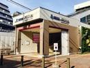 野方駅(役所)まで1200m