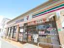 セブン-イレブン川越脇田本町店(コンビニ)まで350m