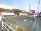 ヤオコー川越新宿店(スーパー)まで900m