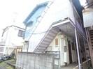 藤野荘の外観
