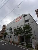 オーケーストアー小茂根店(スーパー)まで810m
