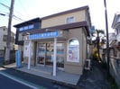 富士見ハイツ1号館の外観