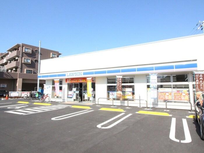 ローソン横浜和泉中央北5丁目店(コンビニ)まで550m