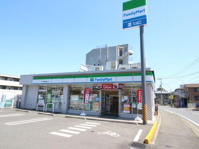 ファミリーマート 横浜青葉新石川店(コンビニ)まで174m