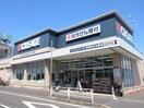 クリエイトSD横浜あざみ野店(ドラッグストア)まで249m