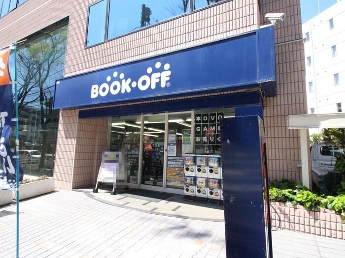 ブックオフ横浜あざみ野店(本屋)まで485m