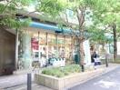 もとまちユニオン六本木店(スーパー)まで99m