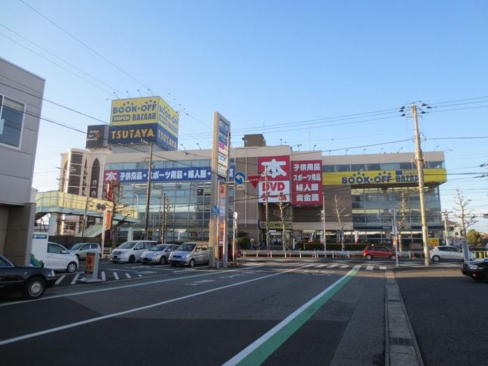 TSUTAYA東千葉祐光店(ビデオ/DVD)まで2282m
