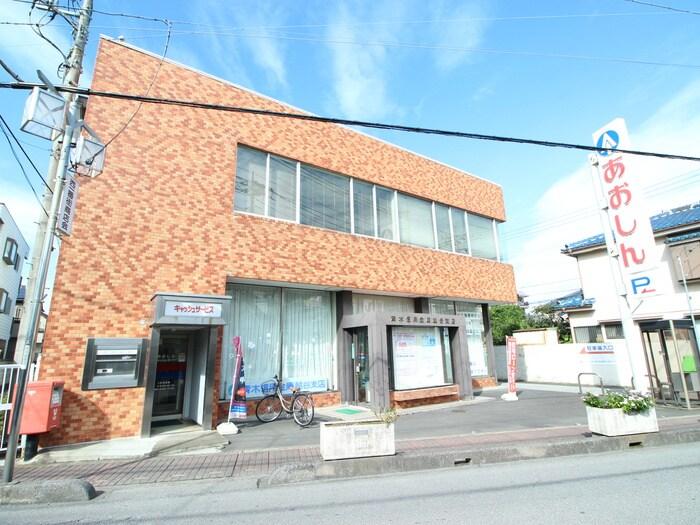 青木信用金庫(銀行)まで412m