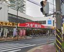 スギ薬局 相模大野駅前店(ドラッグストア)まで43m