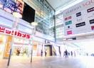 小田急相模大野ステーションスクエア(ショッピングセンター/アウトレットモール)まで70m