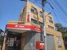 小山5丁目郵便局(郵便局)まで512m