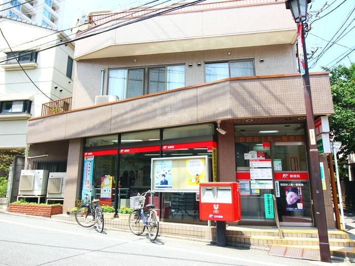 世田谷上馬一郵便局(郵便局)まで123m